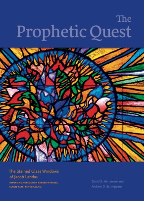 Book Cover: The Prophetic Quest - stained glass windows by Jacob Landau